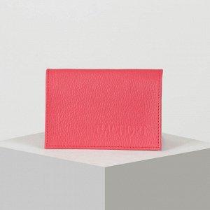Обложка для паспорта, флотер, цвет красный
