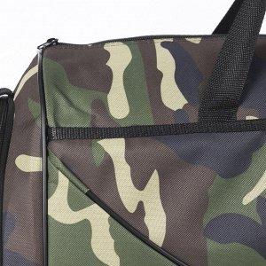 Сумка дорожная, отдел на молнии, 2 наружных кармана, длинный ремень, цвет зелёный