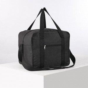 Сумка дорожная, отдел на молнии, наружный карман, длинный ремень, цвет чёрный