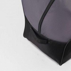 Сумка дорожная, отдел на молнии, наружный карман, цвет серый