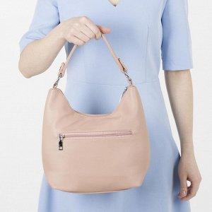 Сумка женская, отдел на молнии, 3 наружных кармана, длинный ремень, цвет бежевый