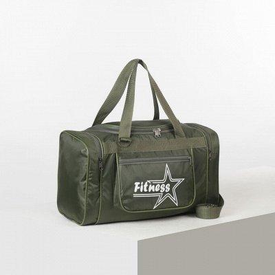Кожгалантерея!!! — Спортивные сумки — Рюкзаки