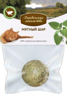 Деревенские лакомства Шар мятный для кошек 20гр