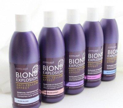 Профессиональная косметика для волос — Concept — уход за волосами