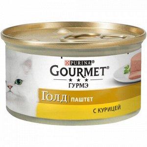 Gourmet Gold влажный корм для кошек Курица паштет 85гр консервы АКЦИЯ!