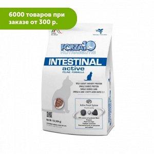 Forza10 Cat Intestinal Actiive диета сухой корм для взрослых  кошек при проблемах пищеварения 0,454кг