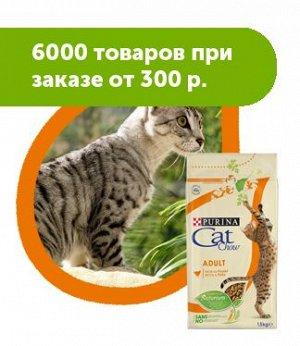 Cat Chow Adult сухой корм для кошек Домашняя птица 1,5+0,5кг