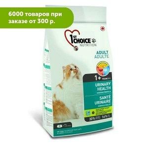1'st Choice Urinary Health сухой корм для кошек для здоровья мочевыводящей системы Курица 1,8кг