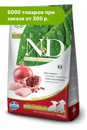 Farmina N&D Dog Grain Free Chicken & Pomegranate Mini & Medium Puppy сухой беззерновой корм для щенк... с курицей и гранатом 2,5