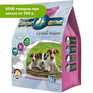Верные друзья сухой корм для щенков и молодых собак Ягненок и рис 1кг