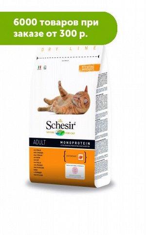 Schesir Adult Cat Monoprotein with Chicken сухой корм для кошек с Курицей 400г