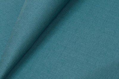 [Egida] Ткани мебельные (Купоны) / Экокожа <Обивка> 🎀  — Ткань мебельная ФЛЭКС (Рогожка) — Ткани