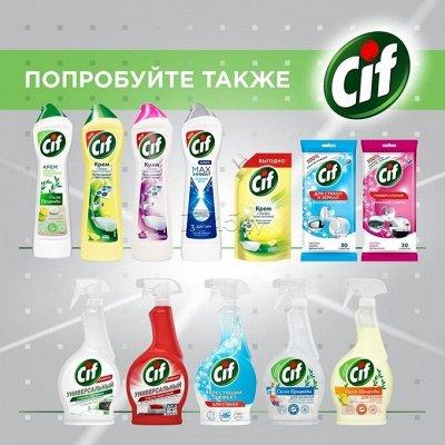 Т/бумага,полотенца PAPIA,Zewa,FAMILIA ,Kleo,PLUSHE,Soffione2 — Акция -30% - Cif — Для унитаза