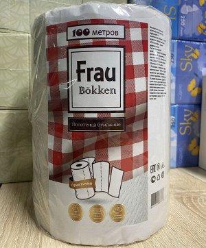 """Полотенца бумажные """"Frau Bokken"""",белые с тиснением, с перфорацией,100% целлюлоза, 100м 1 рулон"""