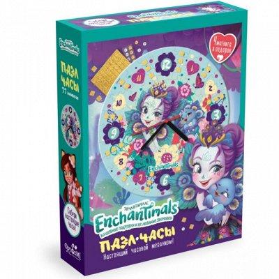 Волшебная мастерская. Все для детского творчества! — Часы своими руками — Конструкторы и пазлы
