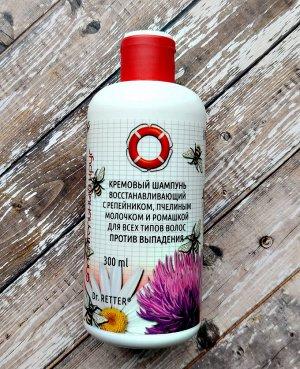 """Кремовый шампунь восстанавливающий с репейником,пчелиным  молочком и ромашкой для всех типов волос 300 мл """"Спасательный круг"""""""