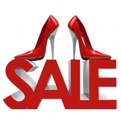 ✔ Вся обувь в наличии! Цены снижены! — Полная распродажа обуви. — Без каблука