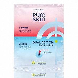 12  мл.* Двухшаговая маска-детокс для лица Pure Skin