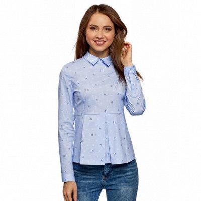 Oodji. Все в наличии. Низкие цены!  — Рубашки хлопковые — Блузы