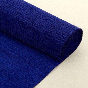 Гофра Китай, 250*50 см № 35 темно-синий