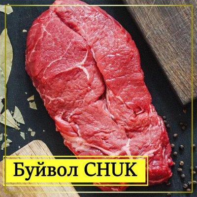 Мясная лавка! Курочка! Мясо! Овощи! Креветка от 299 рублей! — Новинки — Мясо и рыба