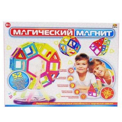 Магазин игрушек. Огромный выбор для детей  всех возрастов!  — Конструкторы для малышей — Конструкторы и пазлы