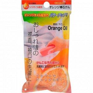 Sanada Seiko Мыло для застирывания трудновыводимых пятен с апельсиновым маслом 100г