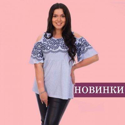 Лиза - красивая домашняя одежда и текстиль-39! — Новинки ждут Вас! — Одежда