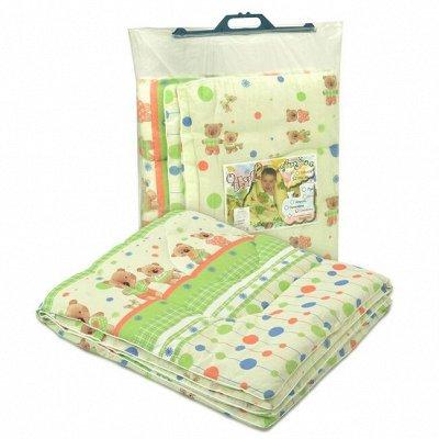 Лиза - красивая домашняя одежда и текстиль-39! — Для новорожденных — Спальня и гостиная