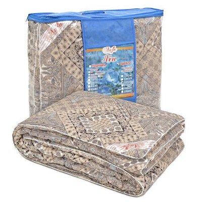 Лиза - красивая домашняя одежда и текстиль-39! — Одеяла — Спальня и гостиная