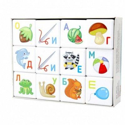 Магазин игрушек. Огромный выбор для детей  всех возрастов! — Кубики — Развивающие игрушки