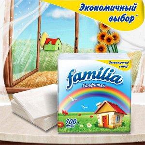 ХАЯТ/FAMILIA Радуга Салфетки Белые 1 слой 24x23 см 100 шт.,*24/5039302