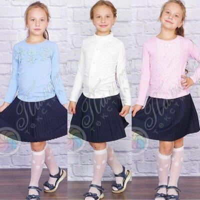 Палитра⭐Трикотаж для всей семьи❗️Спецодежда / Униформа❗️  — Кофточки, блузки и юбки для довочек — Школа