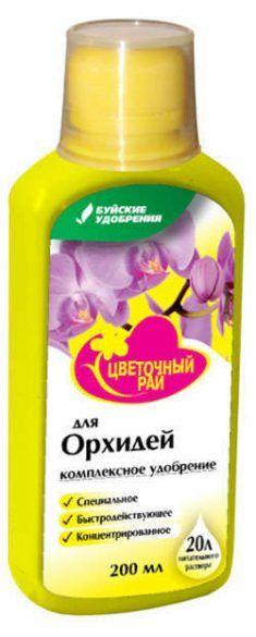"""ЖКУ ЦР """"для орхидей"""" 0,2 л"""
