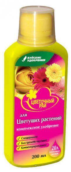 """ЖКУ ЦР """"для цветущих..."""" 0,2 л"""