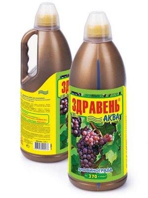 Здравень АКВА Виноград (1,8 л)