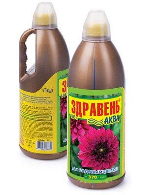 Здравень АКВА Садовые цветы (1,8 л)