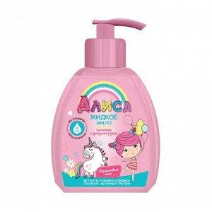 Мыло жидкое для детей чистота и защита ручек, Свобода, 300мл