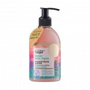 Жидкое мыло для рук антибактериальная защита 300мл, doctor taiga