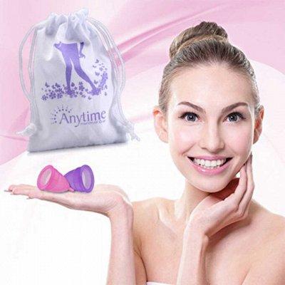 ⚡Мега Закупка косметики!1000 новинок!⚡  — Женская гигиена. Прокладки. Менструальная чаша — Женская гигиена