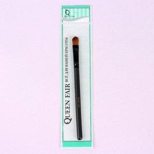 Кисть для макияжа, 16,5 см, цвет чёрный