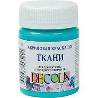 Акриловая краска по ткани Бирюзовая 50мл Декола