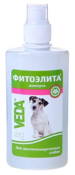 Фитоэлита шампунь для жесткошерстных собак 220мл