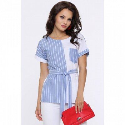Стильная женская одежда Dstrend- Новинки — Блузки