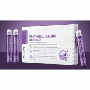 Филлеры с пантенолом для лечения волос Farm Stay  Dermacube Panthenol Healing Hair Filler