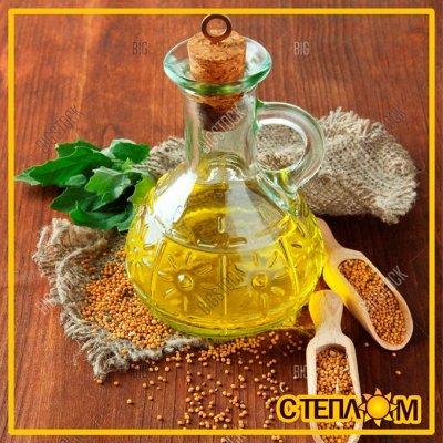 ☀ЗДОРОВЬЯ ВАШЕМУ ДОМУ☘Фермерские продукты☘Натурально!Вкусно! — ☘РАСТИТЕЛЬНОЕ МАСЛО - Фермерское — Растительные масла