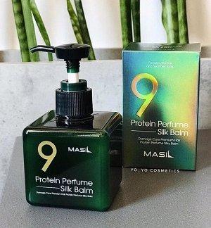 Протеиновый несмываемый бальзам для волос Masil 9 Protein Perfume Silk Balm