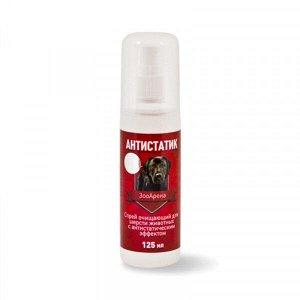 Спрей Антистатик очищающий для шерсти животных 125мл