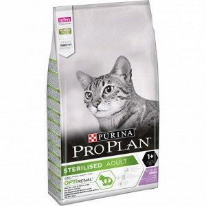 Pro Plan Sterilised сухой корм для стерилизованных кошек Индейка 10кг