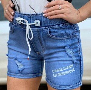 Шорты Маломерят на один размер Самыми популярными среди модных шорт всегда были, есть и будут джинсовые модели. Джинсовые шорты сегодня незаменимы в создании стильных летних луков, поэтому они так вос